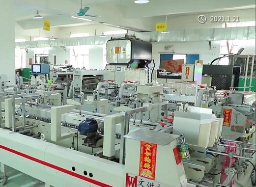 化妆品包材厂家 包装生产车间