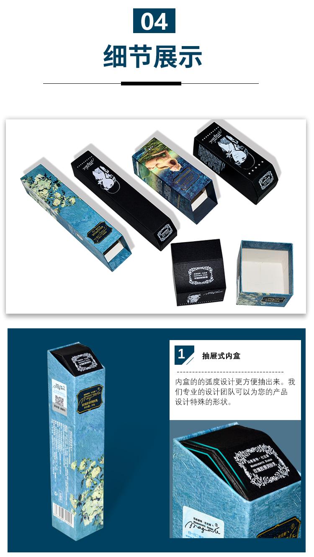 精装护肤品包装盒定制 细节展示