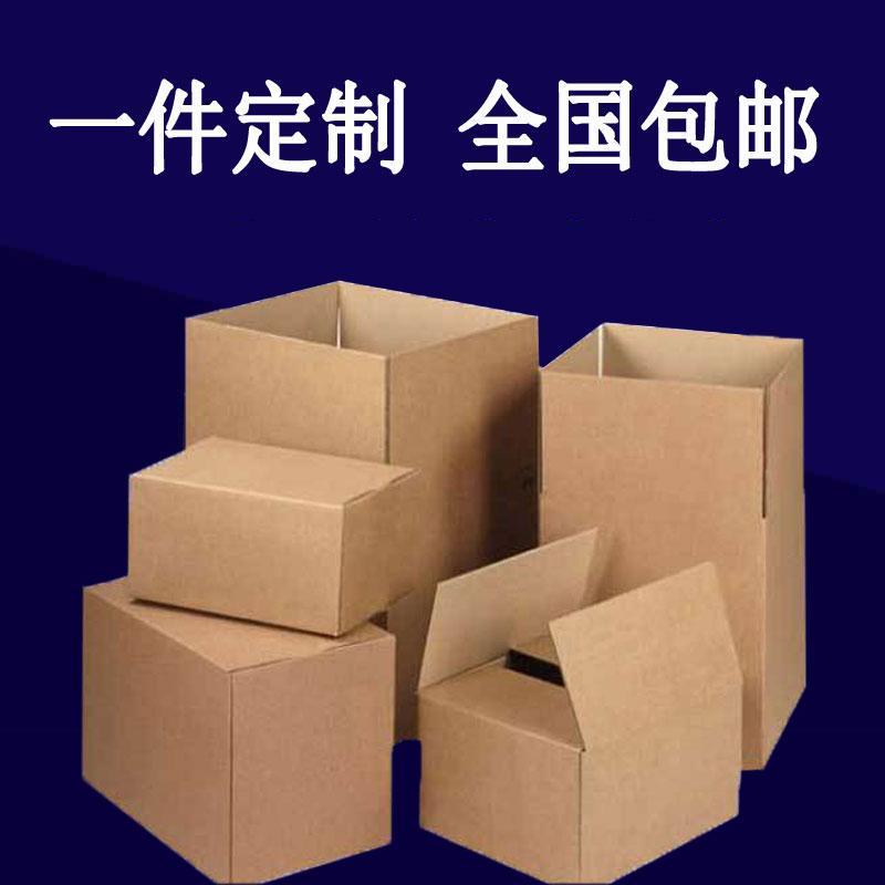 纸箱包装印刷 定制包装